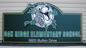 Custom Routed School Sign - Oak Ridge Elementary