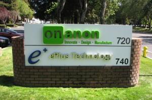Upgraded Monument - OnanOn - ePlus Tech