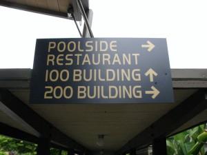 Panel Sign - Dinah's Hotel